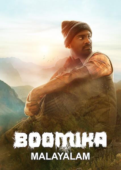 Boomika (Malayalam)